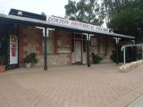 Entrance building at The Village - Historic Loxton